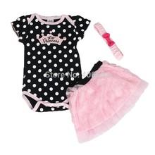 infant clothing promotion