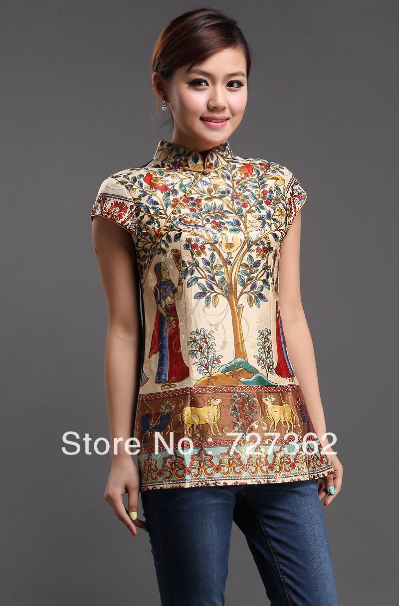 Китайская Дешевая Женская Одежда С Доставкой