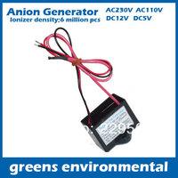 home air purifier anion generator AC230V 50/60Hz+ionizer output density 6,000,000pcs/cm3 ionizer car Free Shipping  2pcs/lot
