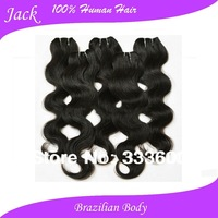 Brazilian Hair Wholesale Price 100% virgin wavy hair 5 Bundles body Free Shipping 60g Guangzhou Cabelo Cheveux Beauty Love