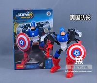 Captain America super hero the Avengers Alliance new sexy action robot great toys for boy marvel action figure educational toy