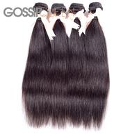 rosa hair products indian virgin hair straight  cheap human hair weave 4pcs lot  free shipping indian hair extension