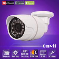 P2P Plug and Play 1080P IP Camera 2MP HD Sony Sensor Weatherproof Outdoor 24IR Night Vision Security CCTV White IP Bllet Camera
