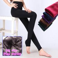 2014 Autumn winter -summer gradient plus velvet foot jeans warm pants for girls female women size leggings with fleece slim XXL