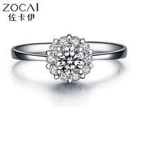 "ZOCAI BRAND DROWN IN LOVE 1.0 CARAT DIAMETER EFFECT"" 0.20 CT CERTIFIED 18K WHITE GOLD ENGAGEMENT 100% NATURAL DIAMOND RING"