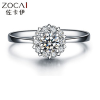 "ZOCAI BRAND DROWN IN LOVE 1.5 CARAT EFFECT"" 0.20 CT CERTIFIED 18K WHITE GOLD ENGAGEMENT 100% NATURAL DIAMOND RING"