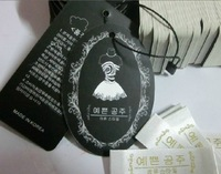 Free Shipping 500pcs/ Lot 600g Coated Paper Clothing High-Grade Tags +Collar Label  +Rope