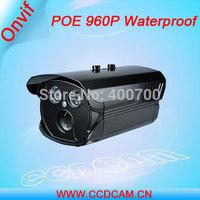 POE HD 960P CCTV IP Web Camera Waterproof IR Outdoor CCTV Security IP Camera EC-IP33K2P