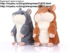 Original Russian Talking Hamster Pet Repeat Mouse Electronic&Interactive Plush Stuffed Toys  Best Kids Christmas Gift(China (Mainland))