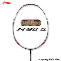 With Free String and Grips Lining/Li-Ning Badminton Rackets N90-3 Super High Quality Li Ning N90iii Racquet with Dragon Bag L016