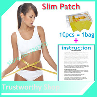 Health Care Strong Efficacy Slim Patch Weight Loss Products Diet Patch Anti Cellulite Cream For Slimming Fat Burning 60pcs