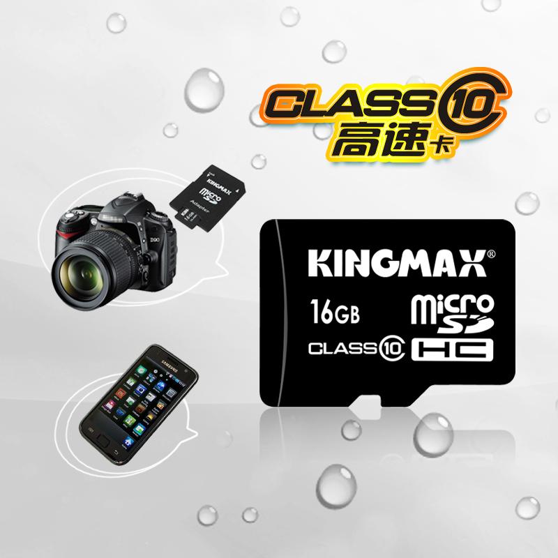 Brand Kingmax 16 GB Micro SDHC Memory Card & Adapter TF MicroSD Card 16GB Class 10 For Samsung HTC Lenovo Mobile Phone Tablet(China (Mainland))