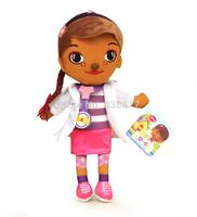 Free shipping Doc McStuffins toys Dottie doll plush toy 30cm stuffed soft dolls for girls
