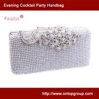 Antique look  women's cocktail party handbag - peacock clutch - evening bag - wedding clutch