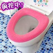 cheap plastic toilet seat