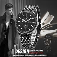 Luxury Brand Watches Men Full Steel Watch Business Quartz Wristwatch Male Waterproof Military Watches MN016