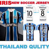 jersey 2016 Gremio 15 16 Gremio home Away Jerseys RHODOLFO GEROMEL DUDU LUAN BARCOS WERLEY Gremio football shirt free shipping