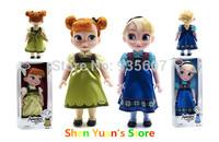[2014 new] Frozen Elsa doll best quality cutely Children girl kid toys birthday gift doll  one piece original box  free shipping