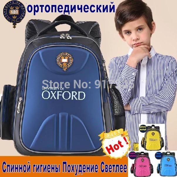 ... sac d'école des enfants sac à dos scolaire pour les garçons fille