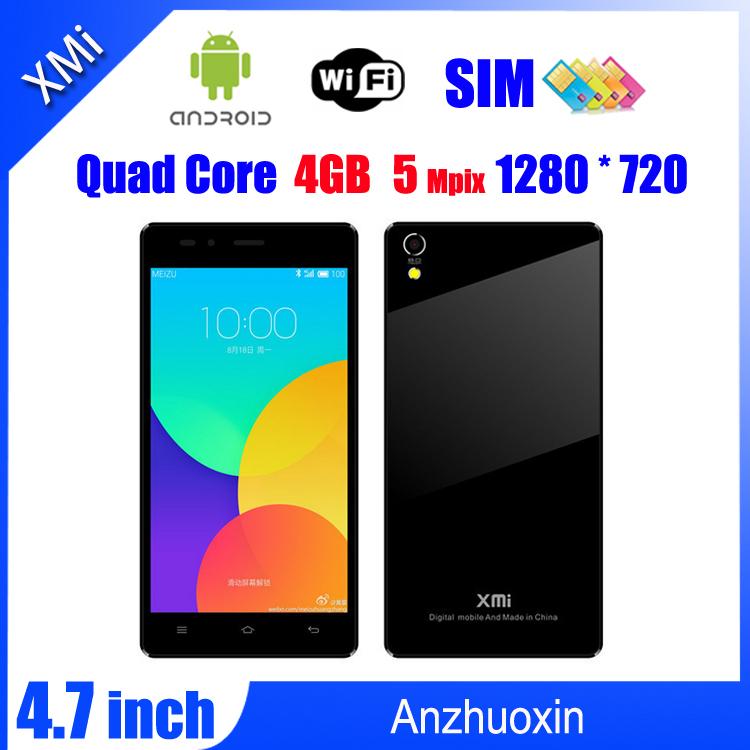 Планшетный ПК NA 5,0 Android цена