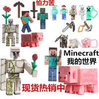 Hot sale 7pcs/lot Minecraft Hanger Creeper Action Figure,MC Toys models,Backpack Pendants Keychains 3D models Classic toys