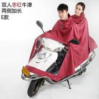 motocycle raincoat Single double raincoat poncho rain coat bicycle  raincoat poncho raincoats increased thickening bag mail