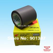 adhesive silicone tape price