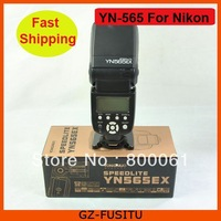 Fast Shipping Yongnuo YN-565EX Wireless TTL Slave Flash Unit for Nikon D7000 D700 D80
