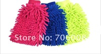 Free Ship 20PC 90g Big Both Side Microfiber Chenille Cleaning Tool Car Wash Glove Cloth Supply Home Duster Cleaner