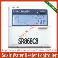 Anti-Legionella solar water heater controller ,solar thermal controller--SR868C8  anti-dry heating fctn