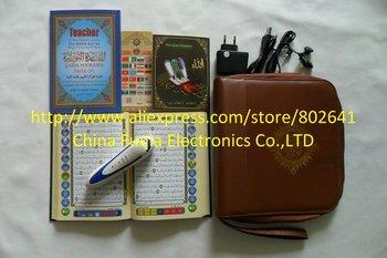 Digital quran pen reader Coran Numerique word by word 16pcs