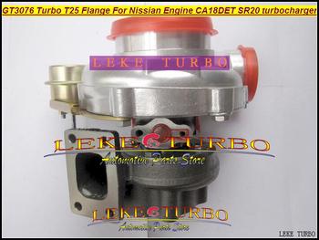 Wholesale NEW GT3076 T25 Flange Turbo Turbine Turbocharger For Nissian Engine CA18DET SR20
