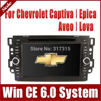 "7"" Car DVD Player for Chevrolet Lova Aveo Captiva Epica with GPS Navigation Radio TV BT USB SD AUX 3G Audio Video Stereo Sat Nav"