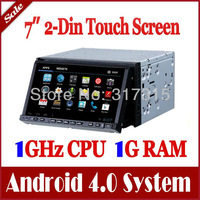 "7"" 2-Din In Dash Motorized Car DVD Player with GPS Navigation Radio Bluetooth TV Map USB AUX Auto Audio Video Multimedia 3G WIFI"