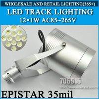 LED Track Lighting Spotlighting 12W 1200lm Cool White / Warm White AC85-265V Flood Light Led Stage Light Free Shipping / DHL