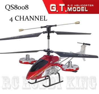 Great avatar bigger 33cm QS8008 4CH Metal Frame Gyro RC RTF Helicopter With LCD Light  8008 Remote Control as F103 Free shipping