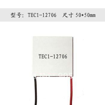 100pcs/LOT  TEC1-12706 15.4V 6A  54.7W 50*50MM  Peltier cooler cell