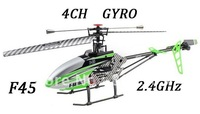 Wholesale MJX F45 Metal 4CH 2.4G RC Helicopter Gyro Camera LCD Display Single Propeller Radio Control Model 2.4GHz