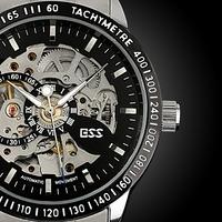 ESS Men's Black Bezel Steampunk Skeleton Dial Stainless Steel Luxury Automatic Mechanical Watch WM400-ESS