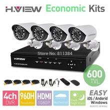 4CH sistema de CCTV 960 H HDMI DVR 4 unids 600TVL IR resistente a la intemperie cámara CCTV sistema de seguridad vigilancia Kits(China (Mainland))