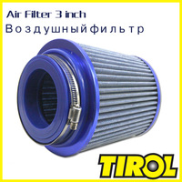 "TIROL Free Shipping Round Tapered Universal Auto Cold Car Air Intakes 3"" 76-88-101mm Motorcycle Air Filters (Blue) T10176a"