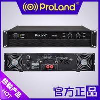 Amlifier 300w*2/ Professional Power Amplifier/ Sound System/ Audio Equipent/ Karaoke Amplifier/ Proland MR30 2Channels