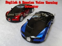 100% Hot Sales Auto Radar Detectors with LCD Display Exchangeable English & Russian Version + Optional Red Blue Freeshipping