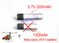 Upgraded 200mAh Battery for WL V911 RC Helicopter spare part Accessory wholesale 1lot=20pcs