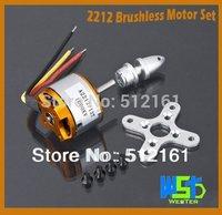 A2212.1000kv brushless motor 1000KV H366 helicopter motor
