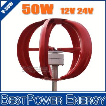 NEW!! 50W 12V 24V Vertical Axis Wind Generator, Small Windmill, Wind Turbine 1.3m/s Start-up Speed
