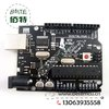 Free shipping BTE ROBOT Main Control Board Compatible with  duemilanove 2009  ATMEGA328  +USB cable