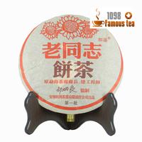 2005yr 357g Organic Yunnan Old comrades Aged Pu'er brand Ripe Tea Cake,Free Shipping/1098 Wholesale China