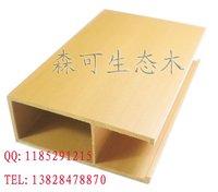 10040 ceiling board wood plastic board pvc panel board