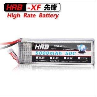 Lipo 3S 5000mAh 11.1v 50-50C rc battery